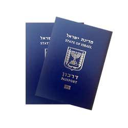 דיני אזרחות ואשרות